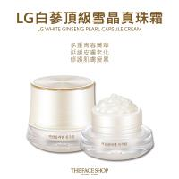 THE FACE SHOP LG白蔘頂級雪晶真珠霜