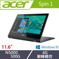 Acer宏碁 Spin 1 翻轉觸控筆電 SP111-33-P8PJ 11.6吋/N5000/4G/500G