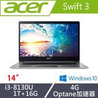 Acer宏碁 Swift 3 輕薄效能筆電 S40-10-32Z3 14吋/i3-8130U/4G/1T+16G Optane 優雅銀