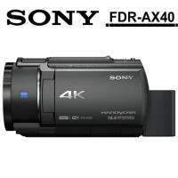 SONY FDR-AX40 4K高畫質攝影機(公司貨)