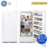 GE 美國奇異 583L立式冰櫃FUF20DRWW