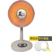 ✩送歌林電暖蛋✩永用 14吋台製碳素定時電暖器FC-805T