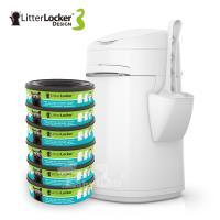LitterLocker Design 第三代貓咪鎖便桶(基本款套組)