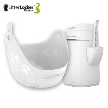 LitterLocker Design 第三代貓咪鎖便桶+360°主子貓砂籃套組 (貓砂籃 / 白色)