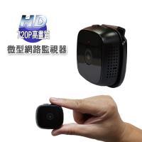 【宇晨I-Family】HD720P百萬畫素-微型無線網路攝影機