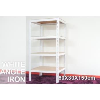 Aaron 60X30X150公分 白色角鋼四層架