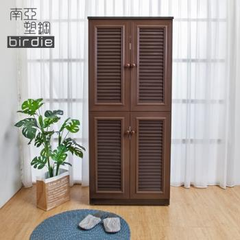 Birdie南亞塑鋼-2.7尺四門塑鋼百葉高鞋櫃(胡桃色)