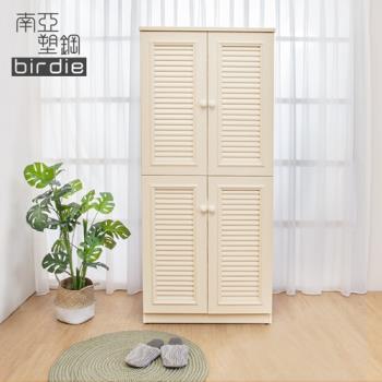 Birdie南亞塑鋼-2.7尺四門塑鋼百葉高鞋櫃(白橡色)