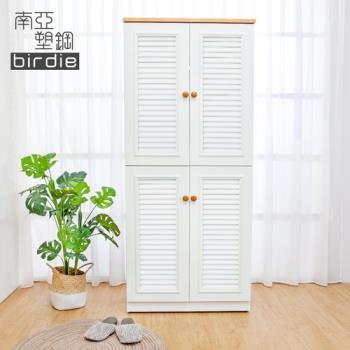 Birdie南亞塑鋼-2.7尺四門塑鋼百葉高鞋櫃(白色+原木色)