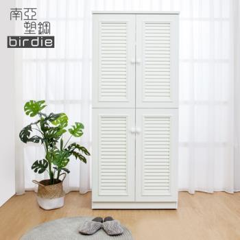 Birdie南亞塑鋼-2.7尺四門塑鋼百葉高鞋櫃(白色)