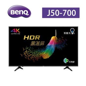 明基BenQ 50型 4K HDR連網智慧藍光顯示器+視訊盒J50-700