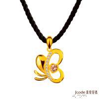 Jcode真愛密碼 戀心蝶黃金/水晶墜子 送項鍊