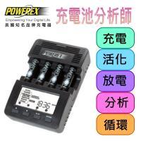 【MAHA-POWEREX】智慧型容量分析師充電器(MH-C9000)