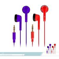 LG樂金 原廠LE-1500 音樂耳機 平耳式 3.5mm各廠牌適用 【全新盒裝】