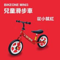 BIKEONE MINI3 12吋兒童平衡車 兩輪車滑步車 男女寶寶學步車 滑行童車兒童溜溜車 無腳踏平衡自行車