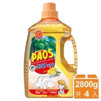 泡舒 洗潔精2800gx4瓶-檸檬去味清新