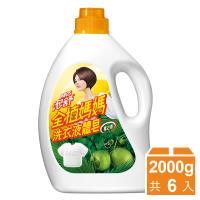 泡舒全植媽媽 洗衣液體皂2000gx6瓶-檀之香