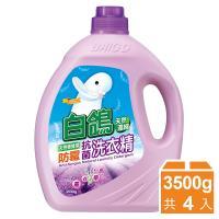 白鴿 天然抗菌洗衣精3500gx4瓶-香蜂草防霉