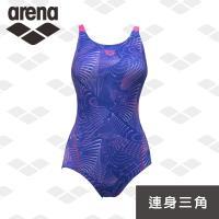 限量 秋冬新款 arena 訓練健身款 TMS8131W 三角連體泳衣 保守泳衣 溫泉聚攏 女連體泳衣