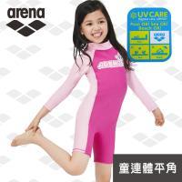 限量 秋冬新款  arena 男女童 CJM8505UK 防曬泳衣 可愛印花 舒適高彈 柔軟速乾