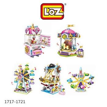 LOZ mini 鑽石積木-1717-1721 樂園系列  海盜船  摩天輪  旋轉飛機   旋轉木馬 夾娃娃機