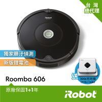 【買就送冰沙隨身果汁機雙杯組】美國iRobot Roomba 606 掃地機器人送美國iRobot Braava 380t 擦地機器人 總代理保固1+1年