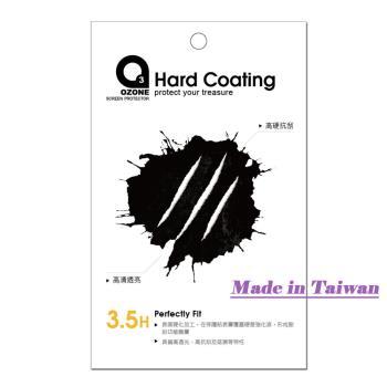 GARMIN 920XT 手錶 螢幕專用保護貼 台灣製作 (一組三入)