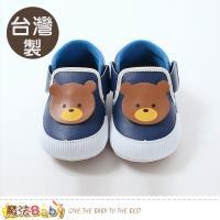 魔法Baby 手工寶寶鞋 台灣製兒童強止滑外出鞋 sk0578