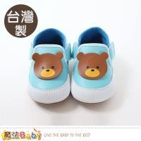 魔法Baby 手工寶寶鞋 台灣製兒童強止滑外出鞋 sk0577