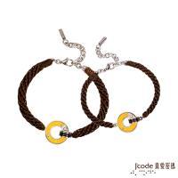Jcode真愛密碼 永恆承諾黃金/白鋼編織成對手鍊