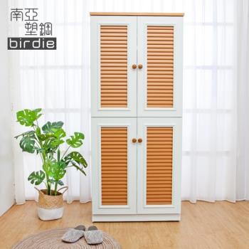 Birdie南亞塑鋼-2.7尺四門塑鋼百葉高鞋櫃(原木色百葉)