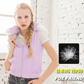 【FOX FRIEND】甜心馬卡龍 女款連帽羽絨背心共3色