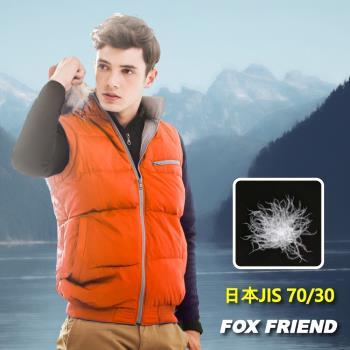 【FOX FRIEND】男款羽絨背心(0157)