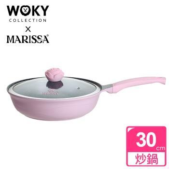 WOKY沃廚x韓國MARISSA健康鋼柔不沾鍋玫瑰系列-30CM炒鍋