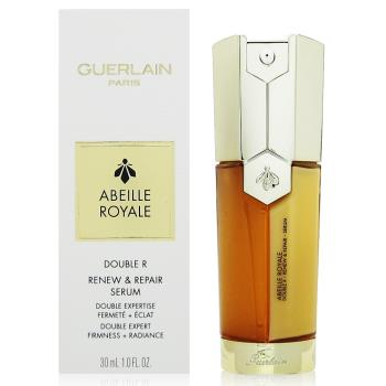 GUERLAIN嬌蘭 皇家蜂王乳雙導精華30ml (法國進口) 附隨機專櫃化妝包乙份