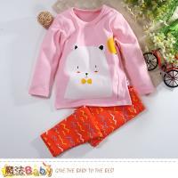 魔法Baby 童裝 秋冬舒適彈性布保暖套裝 k60838