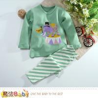 魔法Baby 童裝 秋冬舒適彈性布保暖套裝 k60835