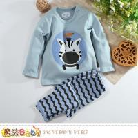魔法Baby 童裝 秋冬舒適彈性布保暖套裝 k60833