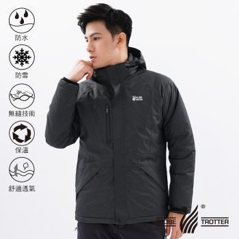 【遊遍天下】男款GlobeTex防水防風透濕保暖無車縫羽絨機能外套22005黑灰