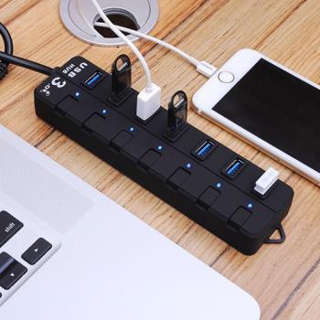 USB3.0 7HUB獨立開關 USB磨砂橡膠擴充器/集線器(附贈變壓器)