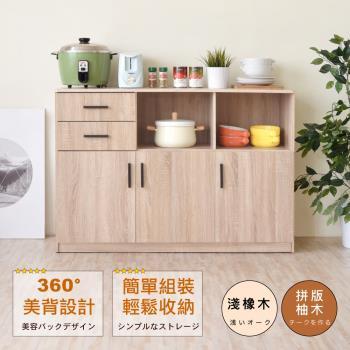 《HOPMA》工業風三門二抽二格廚房櫃