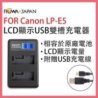 ROWA 樂華 FOR CANON LP-E5 LPE5 電池 LCD顯示 USB 雙槽充電器 相容原廠 保固一年 雙充