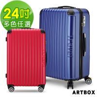 ARTBOX 漂流詩歌 24 吋剎車輪TSA海關鎖行李箱(多色任選)