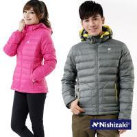 【日本西崎】中性款防潑水禦寒保暖羽絲絨外套(2色)