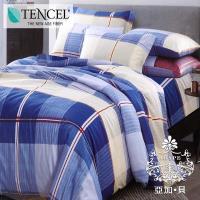 AGAPE亞加‧貝 -藍妃子 MIT台製吸濕排汗法式天絲雙人特大6x7尺四件式兩用被套床包組/床包加高35公分