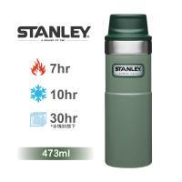 [ 美國Stanley ] 時尚2.0單手保溫咖啡杯473ml-錘紋綠