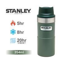 [ 美國Stanley ] 時尚2.0單手保溫咖啡杯354ml-錘紋綠