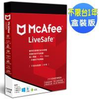 McAfee LiveSafe 2019不限台/1年 中文盒裝版