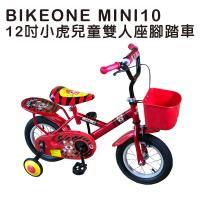 BIKEONE MINI10 12吋小虎兒童雙人座腳踏車(附輔助輪) 流線感設計把手坐墊可調 鋁合金鋼圈兒童三輪車