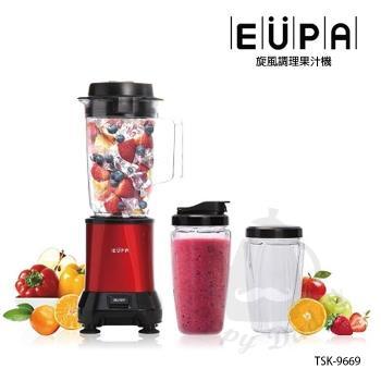 EUPA優柏 旋風調理果汁機 TSK-9669